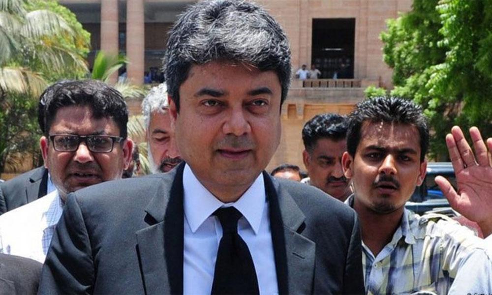 فروغ نسیم پاکستان بار کونسل کی رکنیت سے مستعفی