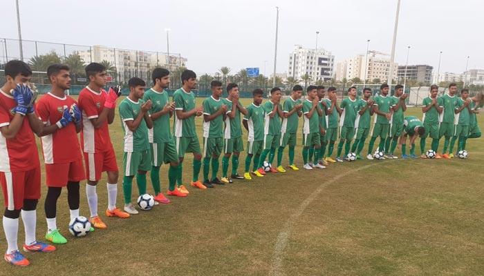 اے ایف سی انڈر۔19 فٹبال: پاکستان کو آخری میچ میں بھی شکست