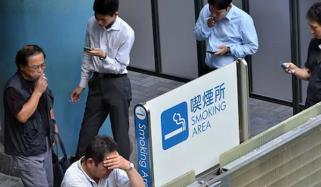 Japanese Company Gives Non Smoking Employees Six Extra Days