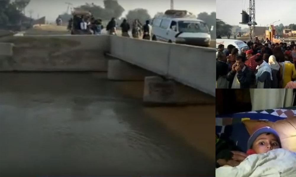 پڈعیدن: خاتون 2 بچوں سمیت نہر میں کود گئی