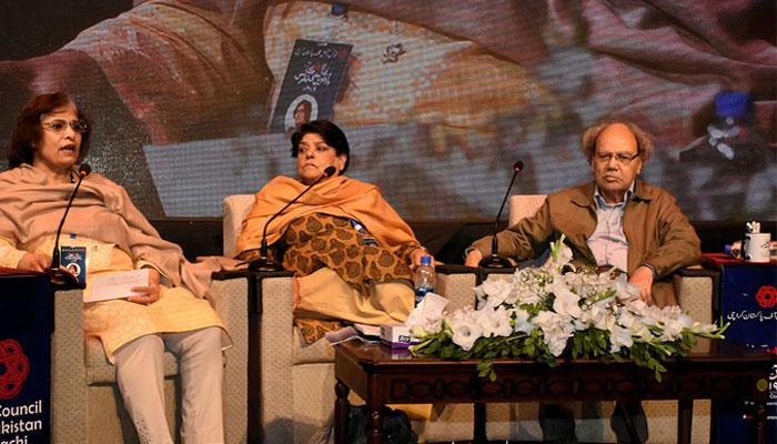 عالمی اُردو کانفرنس: کشور ناہید کے ساتھ ایک شام