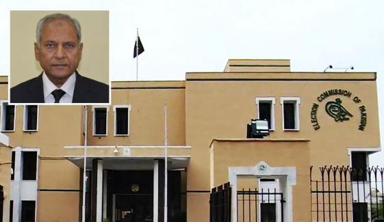 Justice Retired Altaf Ibrahim Qureshi Takes Oath As Acting Cec