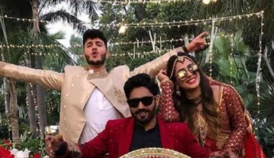 Abrar Ul Haqs Chamkeeli Will Be Your New Wedding Jam