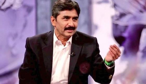 Javed Miandad Talk With Geo News