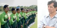 Pakistan Team Announced For Under 19 Cricket World Cup