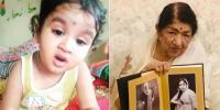 New Version Of Lata Mangeshkars Famous Lug Jaa Ghal Viral On Social Media