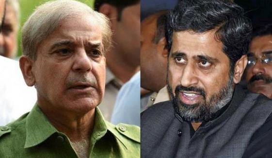 Fayyaz Ul Hasan Cohan Offers To Shehbaz