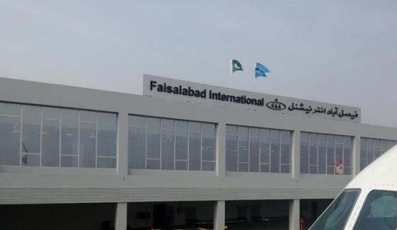 Three Kilos Of Heroine Caught At Faisalabad Airport