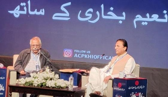 International Urdu Conference An Evening With Naeem Bukhari