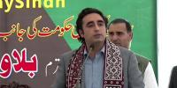 Selected Pm Destroyed Countrys Economy Bilawal Bhutto