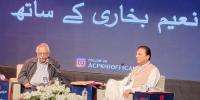 International Urdu Conference An Evening With Naeem Bukhari