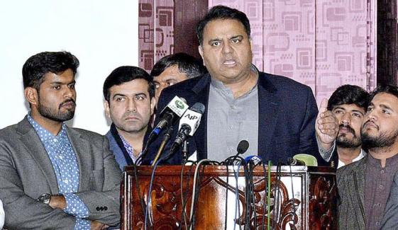 We Will Build Worlds Largest Herbal Biotechnical Park Fawad Chaudhry