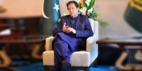 Message Of Prime Minister Imran Khan On Thirty Fifth Saarc Charter Day