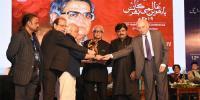 International Urdu Conference Ended 9 Resolutions Passed