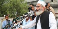 In House Replacement Or Pre Election A Better Optionsiraj Ul Haq