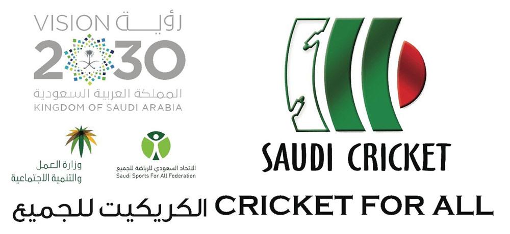سعودی عرب میں کرکٹ کی ترقی و ترویج کے لئے تاریخی مہم کا آغاز