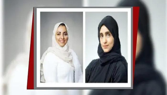 دو سعودی خواتین کا اعزاز