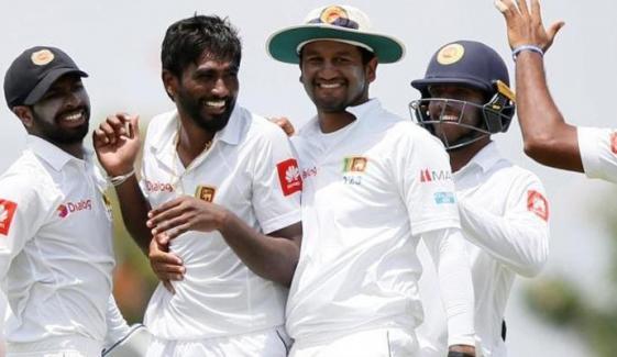 Sri Lanka Cricket Team Arrives Islamabad