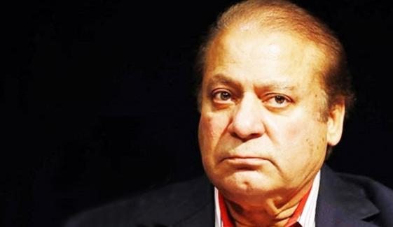 Nawaz Sharif Vein Supply Blood To Head Is 88 Percent Blocked Mariam Aurangzeb