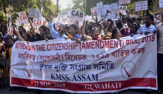 India Citizenship Act Amendment Bill Going Controversial In India