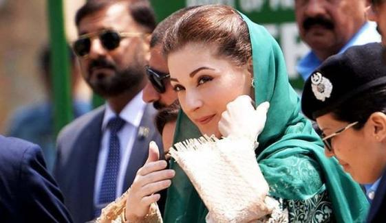Lhc To Take Up Plea Seeking Removal Of Maryam Nawaz From Ecl