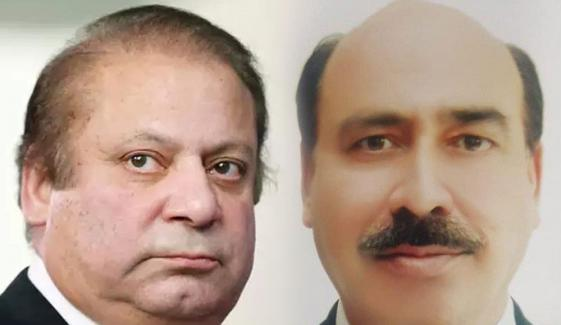 Sc Disposes Of Nawaz Sharifs Review Petition In Judge Arshad Malik Video Scandal