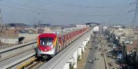 The Orange Line Metro Train Starts Its Trial Trip