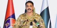 Dg Ispr To Hold Important Press Conference Tomorrow