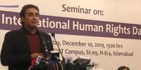 No Compromise On Human Rights Bilawal Bhutto
