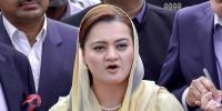 Imran Khan Tell The Nation Who Created Orange Line Pml N Spokesperson