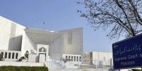 Arshad Malik Vedio Scandle Case Supreme Court Issued Written Verdict