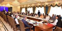 Inside Story Of The Federal Cabinet Meeting Was Unfolded