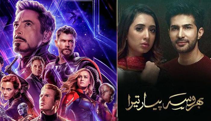 2019 میں پاکستانی صارفین کیا سرچ کرتے رہے؟