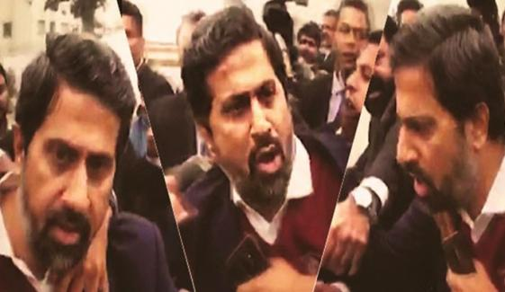 Lawyers Protesting In Punjab Institute Of Cardiology