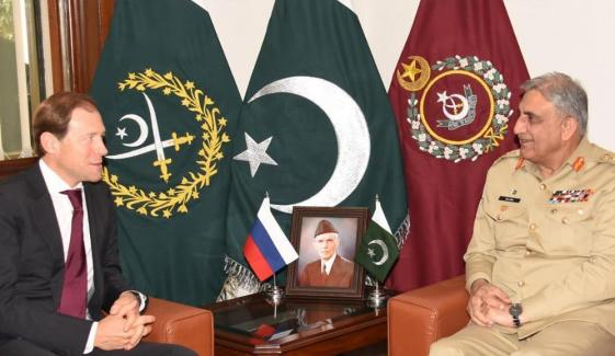 Russias Trade Minister Call On Army Chief