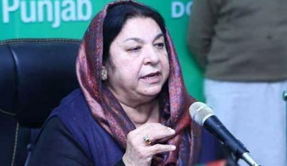 Yasmin Rashid Announces To Stand With Doctor Community