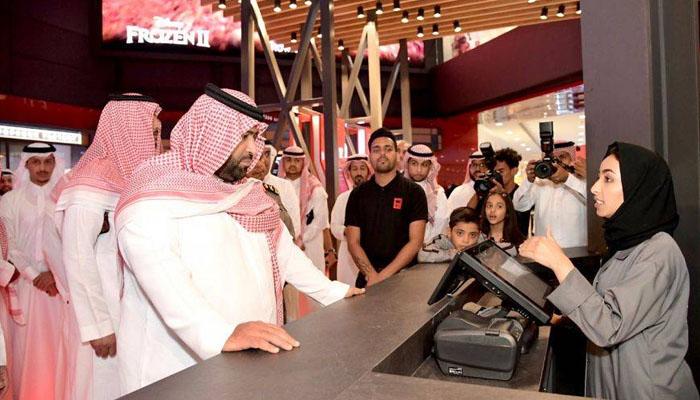 سعودی عرب، ایک اورسینما گھر کا افتتاح