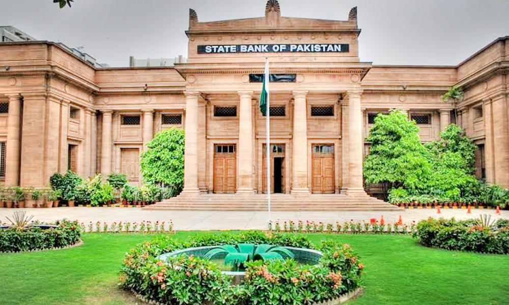 اسٹیٹ بینک کا اہم اقدام،صنعتکاروں کی اہم تجویز مان لی گئی