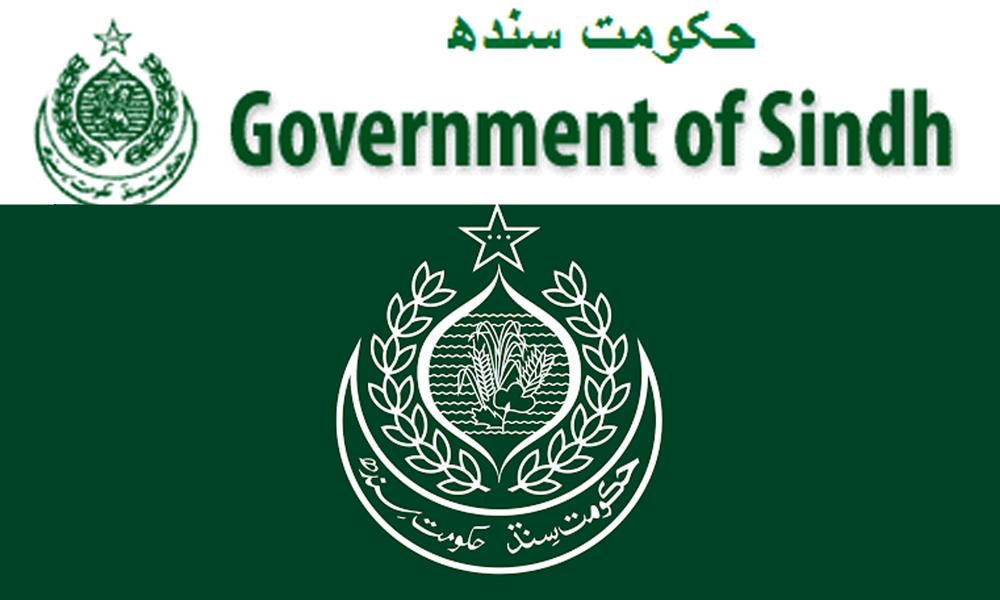 سندھ، تمام سرکاری افسران کے میڈیا سے بات کرنے پر پابندی