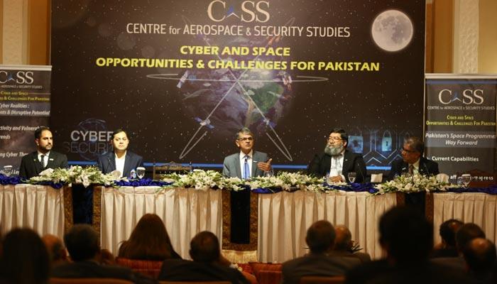 'سائبر اینڈ اسپیس: مواقع اور پاکستان کیلئے چیلینجز' پر سیمینار