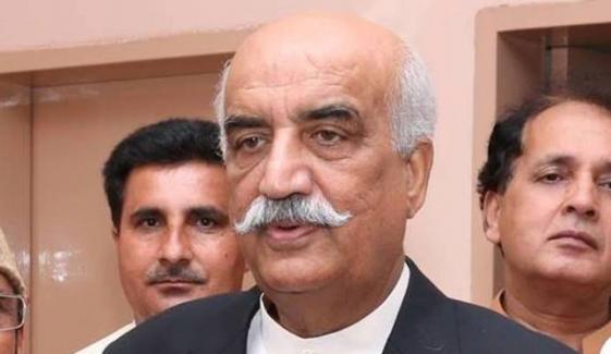 Khursheed Shah Judical Remand Extend For 5 Days
