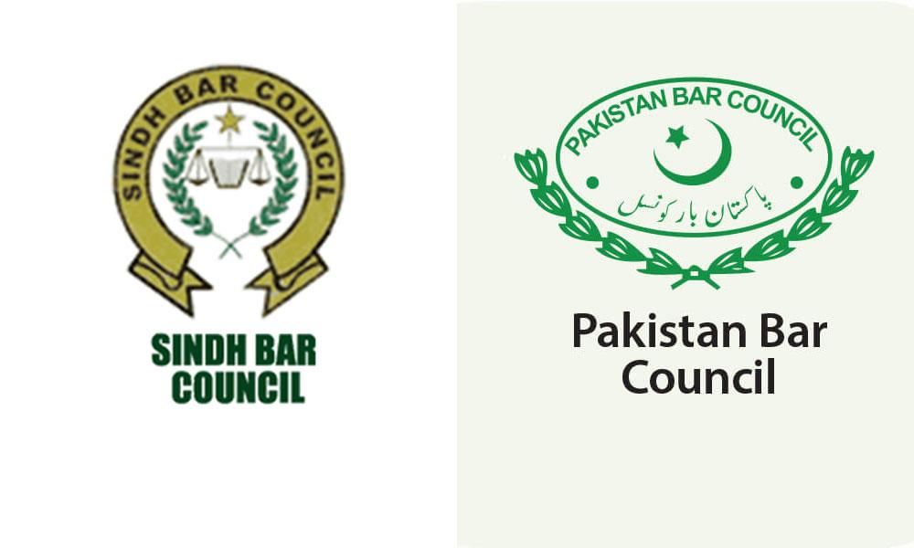 پاکستان بار کونسل کی ہڑتال پرسندھ بار کونسل کی بھی ہڑتال