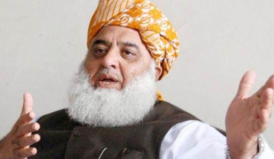 Government Has Just One Month Not A Year Fazal Ur Rehman