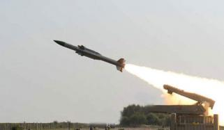 Us Airforce Test Fire Ballastic Missile
