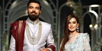 Iqra Aziz And Yasir Hussain To Tie The Knot This Month