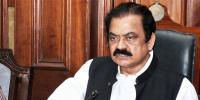 Court Extends Judicial Remand Of Rana Sanaullah