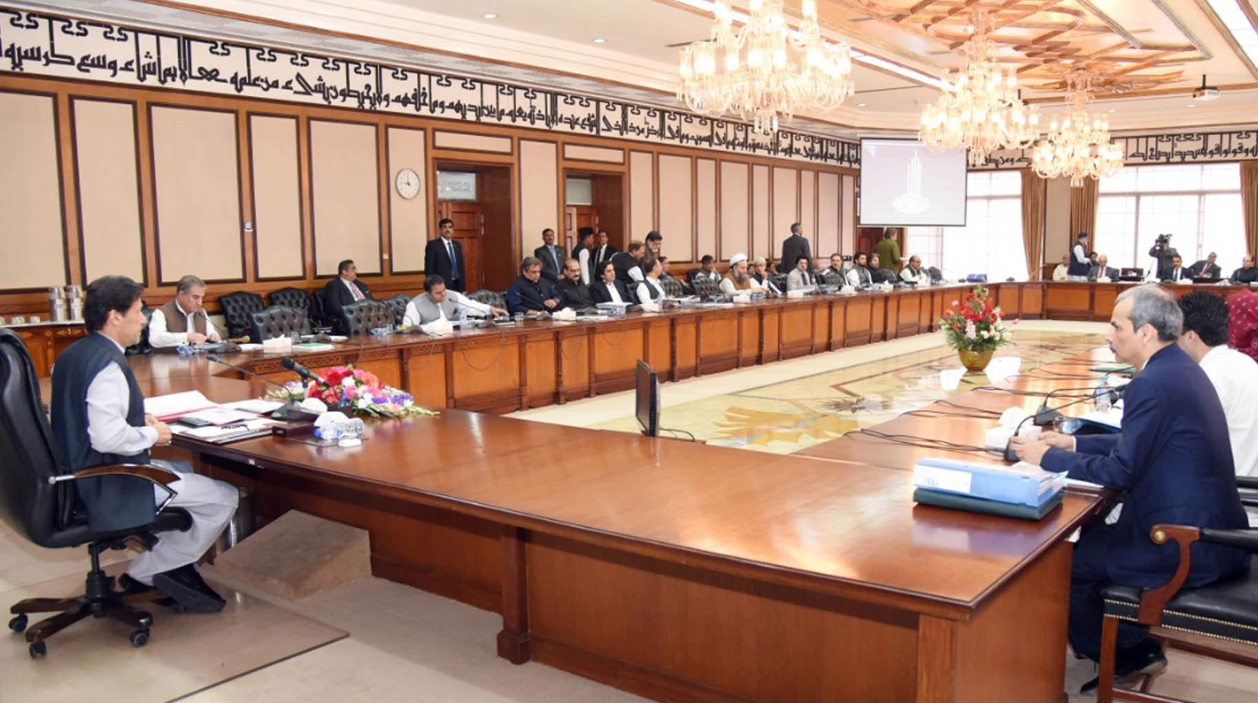 وفاقی کابینہ کا اجلاس منسوخ