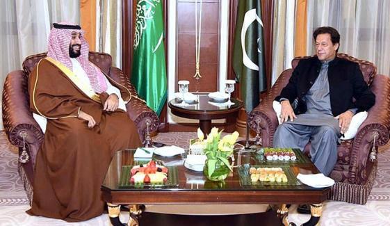 Imran Khan Meets With Saudi Wali Ahad Muhammad Bin Salman
