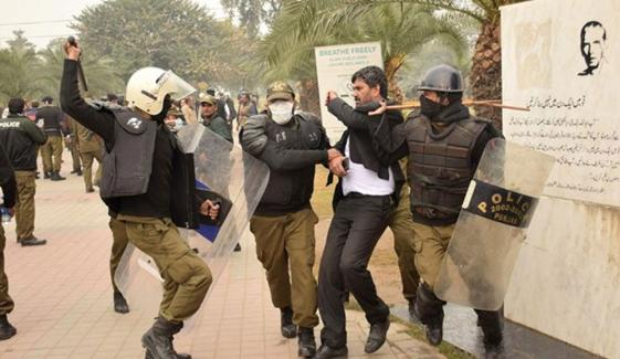 Administrative Neglect Took Place During The Lahore Lawyers Attack