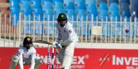 Last Day Play Resume In Pindi Test